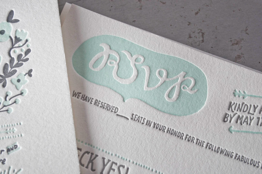 rsvp pressed seattle letterpress deboss printing