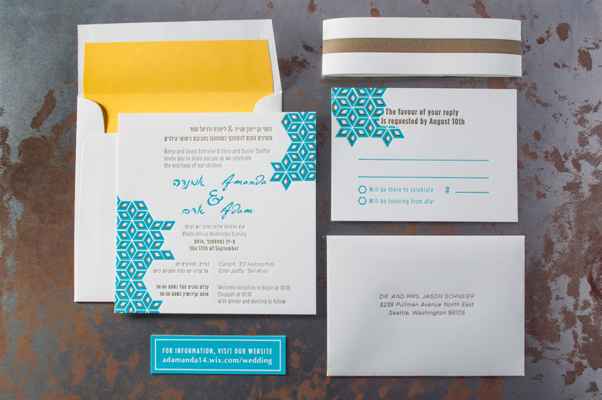 tel aviv wedding invitation design letterpress yellow liner with wrap