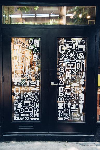 vinyl door design